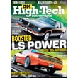GM High-Tech Performance 1 Year Magazine Subscription