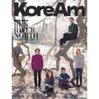 KoreAm Journal 1 Year Magazine Subscription