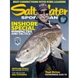 Salt Water Sportsman 1 Year Magazine Subscription