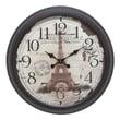 Aspire 22'' Eiffel Tower Wall Clock