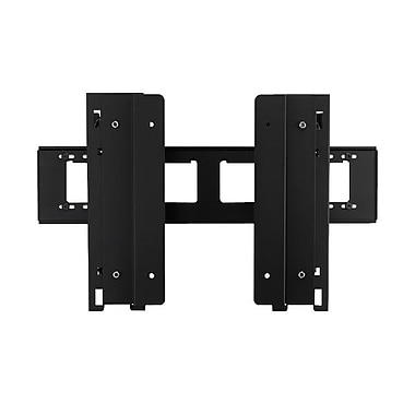 NEC WM-46S-P Individual Portrait Wall Mount For X461S, 46