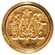 Manuscript Initial Ceramic Mini Wax Seal; M