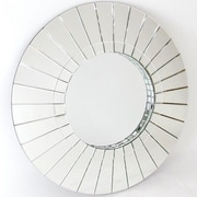 Wayborn Round Beveled Wall Mirror