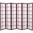 Oriental Furniture 71'' Double Cross Room Divider