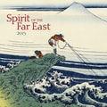LANG® Avalanche Spirit Of The Far East 2015 Standard Wall Calendar