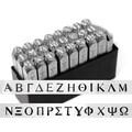 ImpressArt  Metal Uppercase Stamp Set 0.23in.