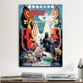 iCanvasArt Godzilla Vs. Mothra Movie Vintage Advertisement on Canvas; 26'' H x 18'' W  x 0.75'' D
