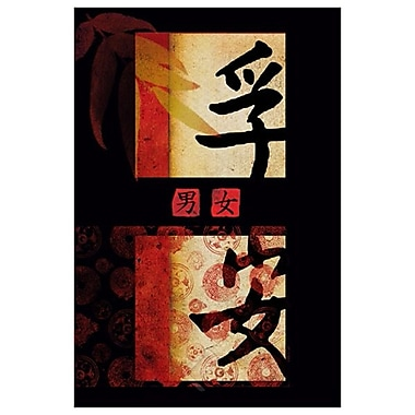 Hanzi Kanji by JET, Canvas, 24