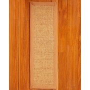 Natural Area Rugs Oasis Cream Solid Stair Tread (Set of 13)