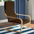 dCOR design Aquios Bentwood Contemporary Arm Chair; Dark Coffee