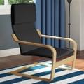 dCOR design Aquios Bentwood Contemporary Arm Chair; Black