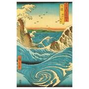 "Ace Framing Utagawa Hiroshige ""Navaro Rapids"" Framed Poster, 36"" x 24"""