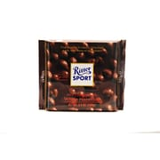 Ritter Sport Dark Chocolate with Whole Hazelnut 3.5 Oz. 10/Pack