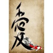 Maxwell Dickson Love Kanji Painting Print on Canvas; 36'' H x 24'' W