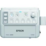 Epson® V12H614020 PowerLite Pilot 2 Projector A/V Control Box