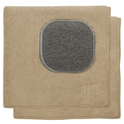 MU Kitchen Dishcloths with Scrubber (Set of 2); Flax
