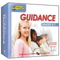 Cerebellum Lesson Booster Guidance 8 Series Set DVD