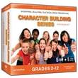 Cerebellum Grammar Video Quiz Series DVD