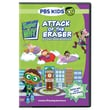PBS® Super WHY!: Attack of the Eraser DVD