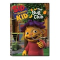 NCircle Entertainment™ Sid the Science Kid The Bug Club DVD
