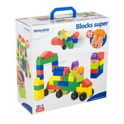 Miniland Educational 64 Piece Blocks Super Set