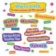 Edupress® Mini Bulletin Board Set, Multicultural Welcome