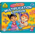 School Zone® Publishing Flash Action Multiplication & Division Software