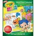 Crayola® Color Wonder® Bubble Guppies Coloring Pad, 10in. x 8.5in. x 0.1in.