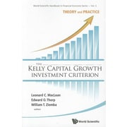 the kelly criterion part ii