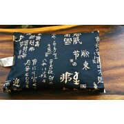 iLIVING Organic Buckwheat Pillow with Authentic Japanese Pillow Cover