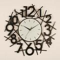 Ashton Sutton 18'' Slick Wall Clock