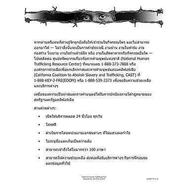 ComplyRight™ California Human Trafficking Thai Poster