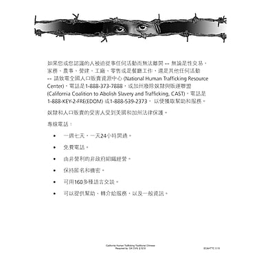 ComplyRight™ California Human Trafficking Chinese Poster
