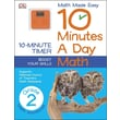 10 Minutes a Day: Math, Second Grade