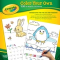 Browntrout Publishers 12in. x 12in. Crayola Color Your Own Wall Calendar