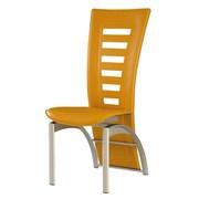 Global Furniture USA Shavano Side Chair; Yellow