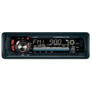Supersonic® SC-1968UM MP3/CD Receiver With Detachable Audio Panel
