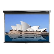 "Elite Screens® Manual 142"" Projection Screen, 2.35:1, Black Casing"