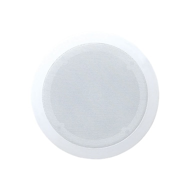 Pyleaudio® PD-IC81RD Round Ceiling Speaker System, White