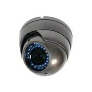 Avue® AV666S Varifocal IR Dome Camera