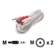 STEREN® 2' Stereo Plug to 2 RCA Plug Y Audio Patch Cord, White