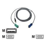 Iogear® G2L5205U USB KVM Cable, 16'