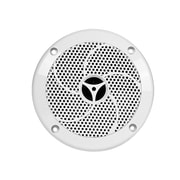 "Monoprice® 70W 5 1/4"" 2 Way UV Resistant Marine Speaker, White"