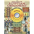 Full-Color Egyptian Ornament CD-ROM and Book