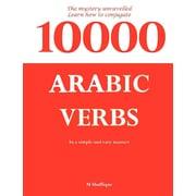10000 Arabic Verbs