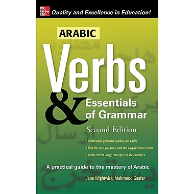 Arabic Verbs & Essentials O-2e