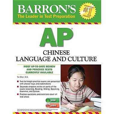 Barron's AP Chinese Language and Culture [With CDROM]