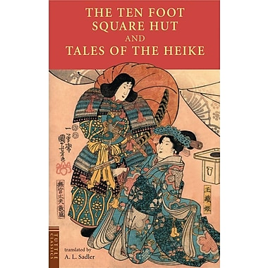 tales of heike essay