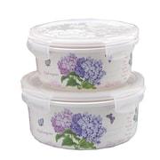 Shall Housewares Hydrangea 4-Piece Melamine Round Storage Container Set