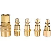 "Aurora Tools Quick Coupler Kit, 5 Pieces, 1/4"" Plug"
